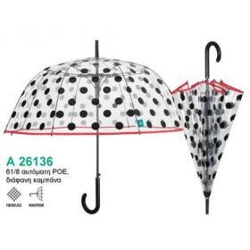 Rain ART.A26136 Rain - 1