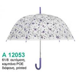 Rain ART.A12053 Purple Rain - 1