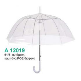 Rain ART.A12019 Rain - 1