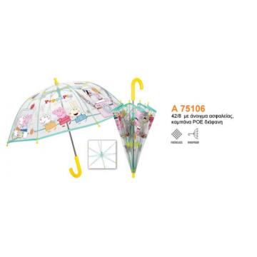 Rain A75106 Peppa Rain - 1